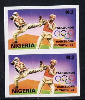 Nigeria 1992 Barcelona Olympic Games (1st issue) N2 value (Taekwondo) unmounted mint imperf pair