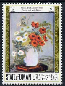 Oman 1972 Paintings of Flowers 1/2b (Poppies & White Daisies by Pierre Laprade) unmounted mint*