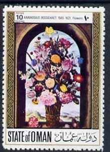 Oman 1972 Paintings of Flowers 10b (Flowers by Ambrosius Bosschaet) unmounted mint*