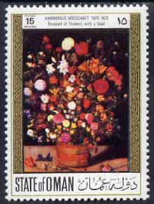 Oman 1972 Paintings of Flowers 15b (Bouquet of Flowers with a Snail by Ambrosius Bosschaet) unmounted mint*