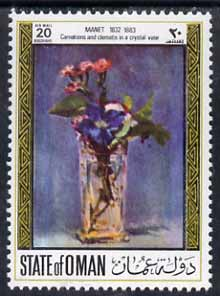 Oman 1972 Paintings of Flowers 20b (Carnations & Clematis in a Crystal Vase by Manet) unmounted mint*