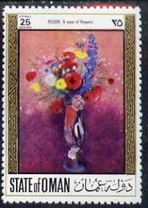 Oman 1972 Paintings of Flowers 25b (Vase of Flowers by Redon) unmounted mint*