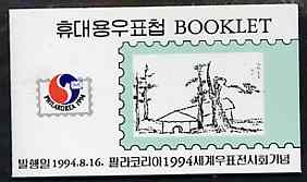 Booklet - South Korea 1994 'Philakorea 94' stamp Exhibition 1,300w booklet containing pane of 10 x 130w  (Wintry Days) SG 2107