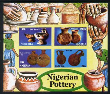 Nigeria 1990 Pottery m/sheet with major error, completely IMPERF unmounted mint