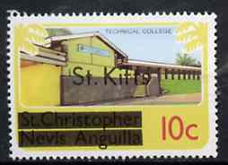 St Kitts 1980 Technical College 10c from opt'd def set, SG 30A unmounted mint*