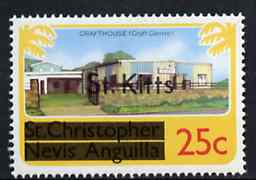 St Kitts 1980 Crafthouse (Craft Centre) 25c from opt'd def set, SG 33A unmounted mint*