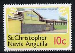 St Kitts-Nevis 1978 Technical College 10c from Pictorial def set, SG 395 unmounted mint