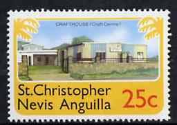 St Kitts-Nevis 1978 Crafthouse (Craft Centre) 25c from Pictorial def set, SG 398 unmounted mint