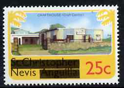 Nevis 1980 Crafthouse (Craft Centre) 25c from opt