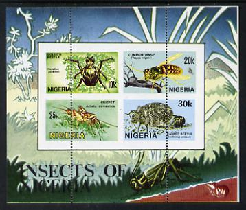 Nigeria 1986 Insects m/sheet with spectacular perf error (horiz perfs omitted and vert perfs passing through centre of stamps) SG MS 532var unmounted mint