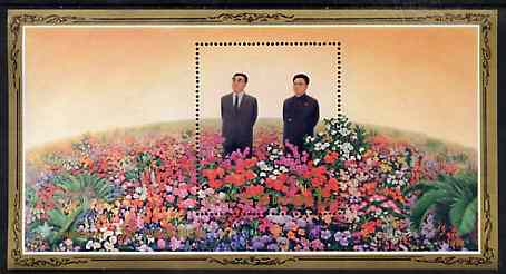 North Korea 1994 Kim Jong 52nd Birthday m/sheet (Surrounded by Flowers) SG MS N3366 unmounted mint