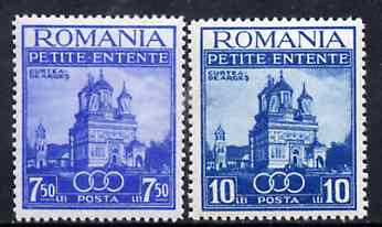 Rumania 1937 'Little Entente' (Cathedrals) set of 2 unmounted mint, SG 1360-61, Mi 536-37