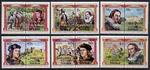 Tuvalu - Vaitupu 1984 Monarchs (Leaders of the World) Richard III  & Charles I, set of 12 opt'd SPECIMEN unmounted mint
