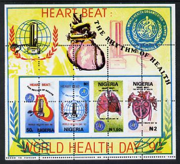Nigeria 1992 World Health Day (Heart) m/s grossly misperf'd (wrong perf pattern) unmounted mint, SG MS 629var