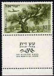 Israel 1953 Plane over Olive Tree 10pr (with tab) from Air set unmounted mint, SG 76
