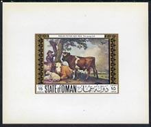 Oman 1972 Classic Paintings 15b The Young Bull by Paulus Potter, imperf deluxe sheetlet unmounted mint