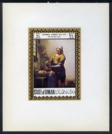Oman 1972 Classic Paintings 1.5b The Kitchen Maid by Johannes Vermeer, imperf deluxe sheetlet unmounted mint
