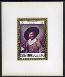 Oman 1972 Classic Paintings 0.5b The Jolly Toper by Frans Hals, imperf deluxe sheetlet unmounted mint