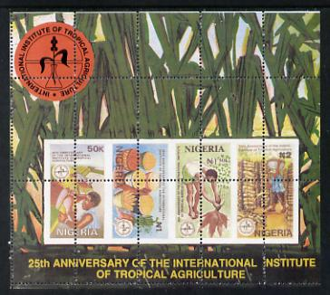 Nigeria 1992 Tropical Agriculture m/s grossly misperf'd (wrong perf pattern) unmounted mint SG MS 637var