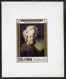 Oman 1972 Classic Paintings 4b An Oriental by Rembrandt, imperf deluxe sheetlet unmounted mint