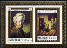 Oman 1972 Classic Paintings imperf m/sheet containing 4b An Oriental by Rembrandt and 3b The Pantry by Pieter de Hooch unmounted mint