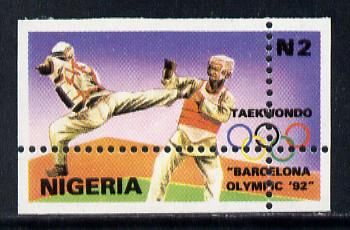Nigeria 1992 Barcelona Olympic Games (1st issue) N2 value (Taekwondo) with horiz & vert perfs grossly misplaced unmounted mint