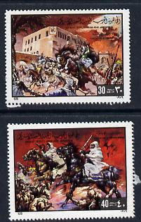 Libya 1979 Evacuation of Forces set of 2 unmounted mint (SG 931-2)