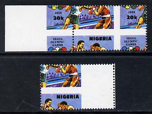 Nigeria 1988 Seoul Olympic Games 20k (Boxing) marginal singles from each side of sheet showing spectacular misplaced perfs error unmounted mint, SG 566