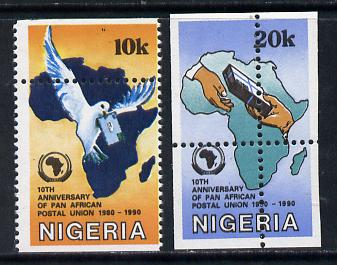 Nigeria 1990 Pan African Postal Union set of 2 (Dove & Map) each with dramatically misplaced perforations unmounted mint, as SG 586-87