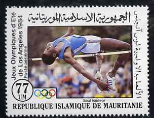 Mauritania 1984 High Jump 77um from Olympic Games set unmounted mint, SG 800*