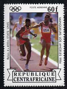 Central African Republic 1985 Relay 60f from Olympic Gold Medalists set unmounted mint, SG 1068