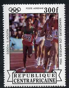 Central African Republic 1985 Running (5,000 metres) 300f from Olympic Gold Medalists set unmounted mint, SG 1070