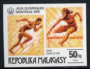 Malagasy Republic 1976 Sprinting & Hurdling 50f imperf from Olympic Games set unmounted mint, as SG 339*