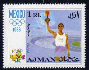 Ajman 1968 Olympic Torch 1R from Mexico Olympics perf set of 8 unmounted mint, Mi 247, stamps on torch