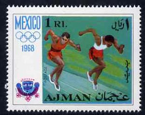 Ajman 1968 Running 1R from Mexico Olympics perf set of 8 unmounted mint, Mi 248