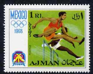 Ajman 1968 Hurdling 1R from Mexico Olympics perf set of 8 unmounted mint, Mi 249