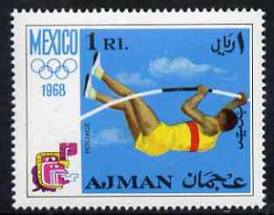 Ajman 1968 Pole Vault 1R from Mexico Olympics perf set of 8 unmounted mint, Mi 250