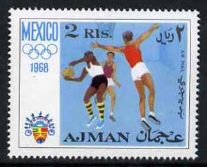 Ajman 1968 Basketball 2R from Mexico Olympics perf set of 8 unmounted mint, Mi 252