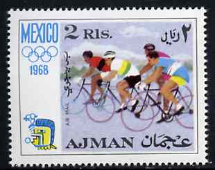 Ajman 1968 Cycling 2R from Mexico Olympics perf set of 8 unmounted mint, Mi 253