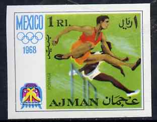Ajman 1968 Hurdling 1R from Mexico Olympics imperf set of 8 unmounted mint, Mi 249B