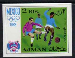 Ajman 1968 Football 2R from Mexico Olympics imperf set unmounted mint, Mi 251B
