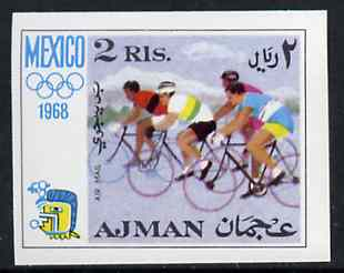 Ajman 1968 Cycling 2R from Mexico Olympics imperf set of 8 unmounted mint, Mi 253B