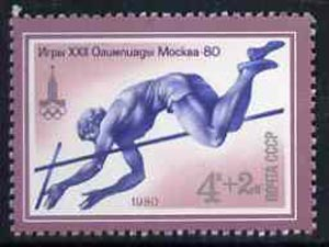 Russia 1980 Pole Vault 4k + 2k unmounted mint from Olympic Sports #8 set, SG 4973, Mi 4932*