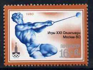 Russia 1980 Hammer 16k + 6k unmounted mint from Olympic Sports #8 set, SG 4976, Mi 4935*