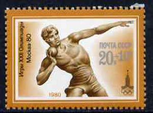 Russia 1980 Shot Putt 20k + 10k unmounted mint from Olympic Sports #8 set, SG 4977, Mi 4936*