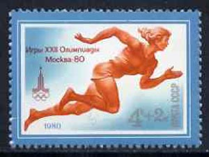 Russia 1980 Running 4k + 2k unmounted mint from Olympic Sports #7 (Athletics) set, SG 4962, Mi 4921*, stamps on sport, stamps on running