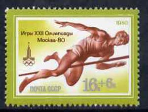 Russia 1980 High Jump 16k + 6k unmounted mint from Olympic Sports #7 (Athletics) set, SG 4965, Mi 4924*