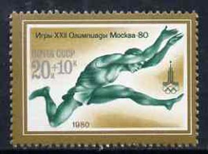 Russia 1980 Long Jump 20k + 10k unmounted mint from Olympic Sports #7 (Athletics) set, SG 4966, Mi 4923*