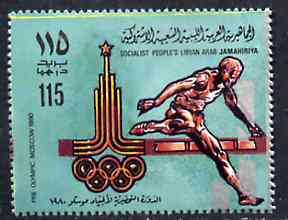 Libya 1979 Hurdles 115dh from (1980 Moscow) Pre Olympics perf set with silver opt unmounted mint, SG 941*