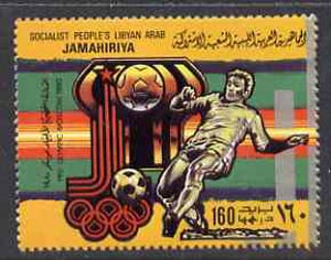 Libya 1979 Football 160dh from (1980 Moscow) Pre Olympics perf set with silver opt unmounted mint, SG 942*